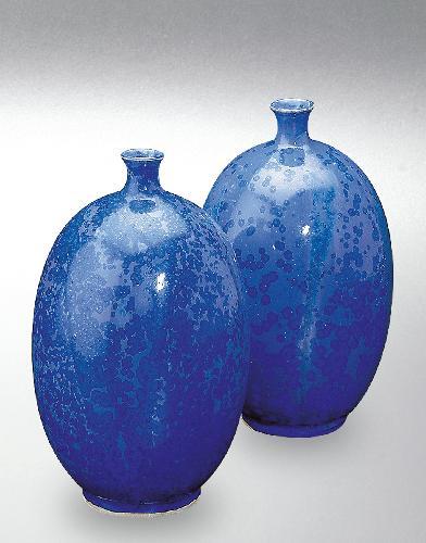 9602 Peacock Blue