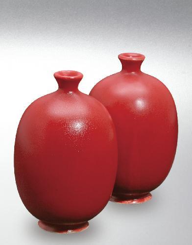 9642 Chilli Red